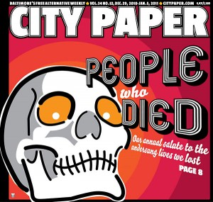 cover_pwd